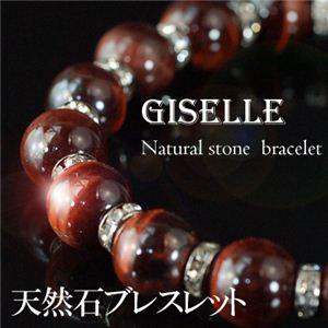 二種類のパワーストーンブレスレット (赤虎目)天然石ブレス Mサイズ(女性向け):1点/GISELLE専用ケース・ギャランティーカード付 - 拡大画像