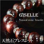 二種類のパワーストーンブレスレット (赤虎目)天然石ブレス Mサイズ(女性向け):1点/GISELLE専用ケース・ギャランティーカード付