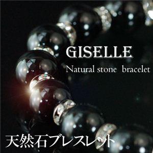二種類のパワーストーンブレスレット (オニキス)天然石ブレス Lサイズ:1点/GISELLE専用ケース・ギャランティーカード付 - 拡大画像