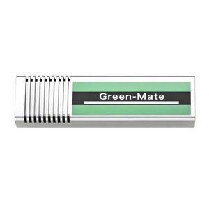 空気除菌脱臭器 グリーンメイト ミニシリーズ 住居内 小空間 トイレ - 拡大画像
