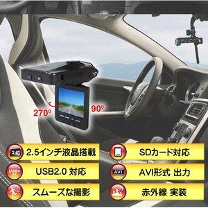 【カー用品】高品質・車載用 小型ドライブレコーダー F‐E03 - 拡大画像