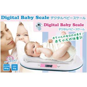 【赤ちゃんの体重計】 デジタルベビースケール WF-BDWS8BL(ブルー)  - 拡大画像