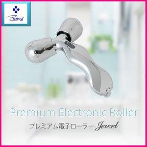 ベノア・ジャパン プレミアム電子ローラー Jewel (ジュエル)BS-710 美顔器 - 拡大画像