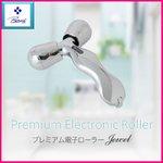 ベノア・ジャパン プレミアム電子ローラー Jewel (ジュエル)BS-710 美顔器