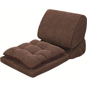 TV枕(テレビ枕)座布団付き FCC-115BR ほっこりブラウン - 拡大画像