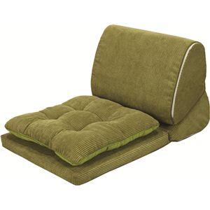 TV枕(テレビ枕)座布団付き FCC-115GR なごみグリーン - 拡大画像