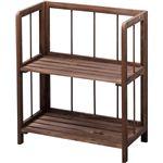 収納棚(フォールディングシェルフ2L) 木製 2段 幅50cm LFS-362BR ブラウン