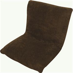 折りたたみ式座椅子  【コンパクトピローリクライナー】  スチール   RKC-923BR  ブラウン - 拡大画像