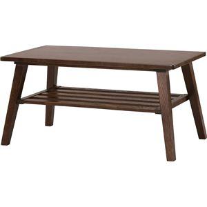 コーヒーテーブル 【モティ】 長方形 木製 棚収納付き RTO-744TBR ブラウン