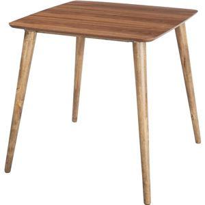 ダイニングテーブル 【Tomte】トムテ 正方形 木製(天然木) TAC-241WAL - 拡大画像