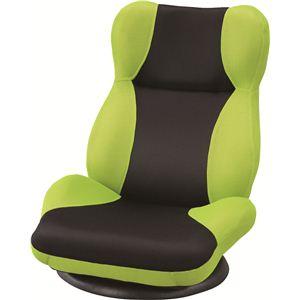 回転式リクライニング座椅子  【バケットリクライナー  カーズ】  スチール   THC-101GR  グリーン(緑) - 拡大画像