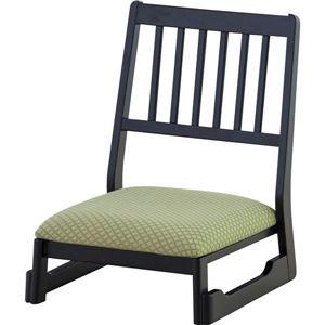 法事チェア(法事椅子) ロータイプ BC-1040FYE  【完成品】 - 拡大画像