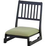 法事チェア(法事椅子) ロータイプ BC-1040FYE  【完成品】