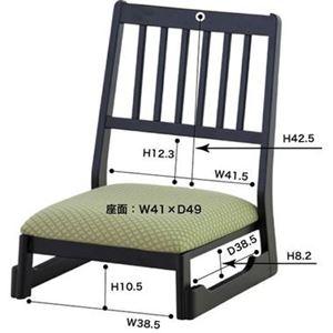 (4脚セット)東谷 法事チェア(法事椅子) ロ...の紹介画像2