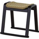 (4脚セット)東谷 法事スツール(法事椅子) 木製 BC-1050FGD 【仏事・法事・仏具・冠婚葬祭】