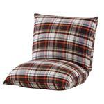 折りたたみ座椅子(コンパクトカックンチェア) 折りたたみ式 綿(コットン)使用 RKC-927BR ブラウン