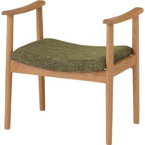 立ち上がりスツールS(肘付き椅子) 【Henry】(ヘンリー) 木製 CL-795CGR グリーン(緑) - 拡大画像