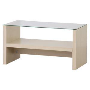 カフェテーブル 木製/強化ガラス製 棚収納付き CAT-NA ナチュラル - 拡大画像