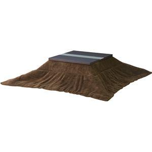ふかふか薄掛けこたつ布団 オルガヘキサ入り 正方形 (190cm×190cm) KK-120 - 拡大画像