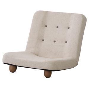 脚付き14段リクライニング座椅子  【SMART】スマート  スチール/天然木   RKC-930BE  ベージュ - 拡大画像