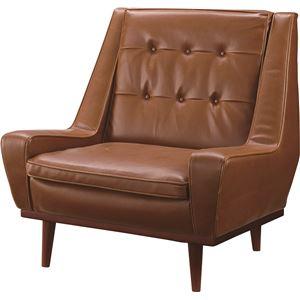 ソファー 1人掛け 【ブルックリン】 合皮製(革製) GS-701LBR ブラウンの詳細を見る