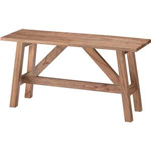 ベンチ 【Saran】サラン 木製(天然木) 高さ45cm NW-721 - 拡大画像