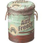ペール缶スツール(収納付きスツール) スチール (インテリア家具) JAM-231D
