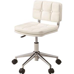 デスクチェア(椅子) 昇降機能付き スチール/ソフトレザー/合皮 RKC-301WH ホワイト(白) - 拡大画像