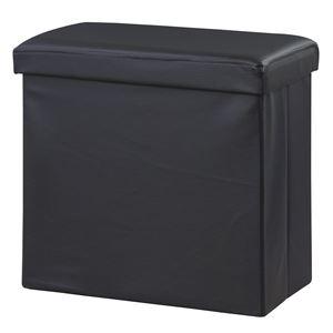 ボックススツールオットマンテーブル合皮折りたたみLFS-814BKブラック(黒)