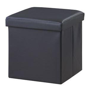 ボックススツール正方形合皮折りたたみブラックLFS-811BKブラック(黒)