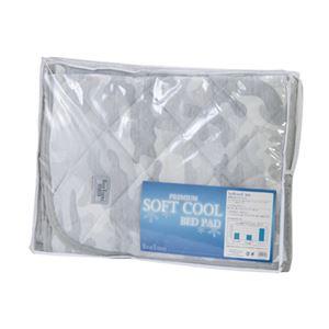 ソフトクール 接触冷感 ベッドパッド タイポグラフィグレー GLS-387TGY