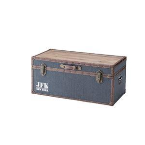 トランク型ローテーブル/収納ボックス 【ネイビー】 幅81cm×奥行41cm×高さ36cm IW-351 〔インテリア家具 ディスプレイ用品〕 の画像
