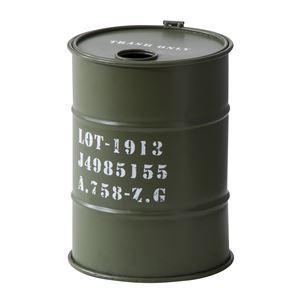 トラッシュカン/蓋付きゴミ箱 【グリーン】 直径23cm×高さ31cm スチール製 LFS-440GR