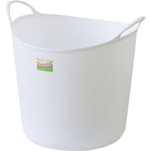 マルチバケツ/ランドリーバスケット 【LLサイズ ホワイト】 幅51cm×奥行42cm×高さ44cm 『カルコ』 LFS-557WH