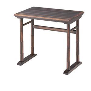 天然木パーソナルデスク/パソコンデスク 【高さ調整可】 幅70cm 木製 NW-551