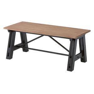 ウッディテイストコーヒーテーブル/センターテーブル 【幅100cm】 木製 天然木 NW-855 〔インテリア家具 什器〕