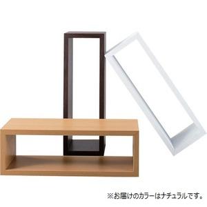 パズルラック/デザイン収納棚 【コゾー ナチュラル】 幅54cm NWS-556NA 〔インテリア家具 ディスプレイ用品〕 の画像
