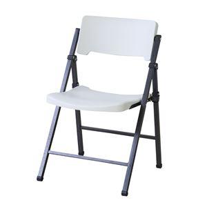 軽量フォールディングチェア/折りたたみ椅子 【ホワイト】 スチールフレーム ポリエチレン座面 PC-116WH