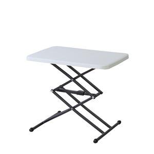 軽量アジャストテーブル/折りたたみテーブル 【4段階昇降】 高さ調節可 ホワイト PT-117WH 〔アウトドア イベント キャンプ〕 - 拡大画像