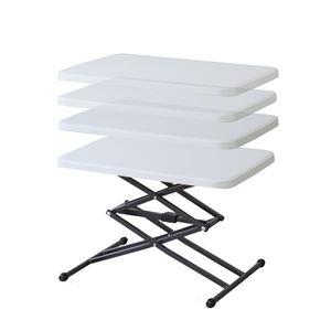 軽量アジャストテーブル/折りたたみテーブル 【4段階昇降】 高さ調節可 ホワイト PT-117WH 〔アウトドア イベント キャンプ〕 の画像