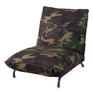 フロアローソファー/座椅子 【カモフラージュ柄】 42段階リクライニング - 拡大画像