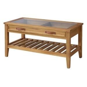 天然木 コレクションテーブル