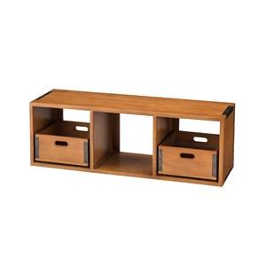 天然木 シェルフ/収納ラック 【幅35cm】 木製 縦置き・横置き両用 収納ボックス:取り外し可 木目調