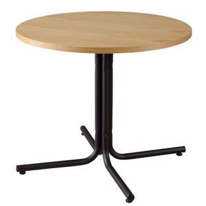 カフェテーブル/サイドテーブル 【ナチュラル 幅80cm】 円形 スチール 『ダリオ』 〔リビング ダイニング 店舗〕