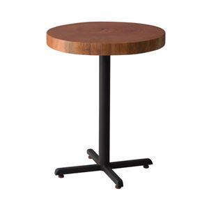 サイドテーブル/ミニテーブル 【直径40cm】 木製 円形天板 アイアン 〔リビング ダイニング ベッドルーム 寝室〕
