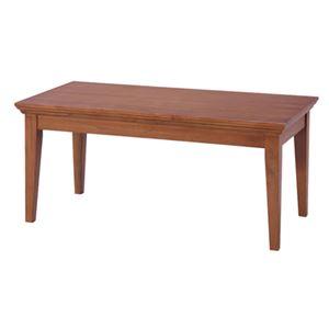 ロブ センターテーブル 【幅:90cm】 天然木 GUY-651