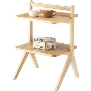 サイドテーブル/ミニテーブル 【ナチュラル】 幅45cm 木製 棚板2枚 〔リビング ダイニング ベッドルーム 寝室〕