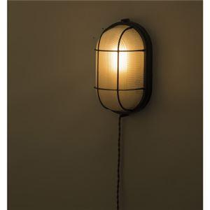 北欧風 ブラケットライト/照明器具 【LHT-730 幅16cm】 アルミ ガラス 電球付き 〔壁面 家屋 マンション アパート〕