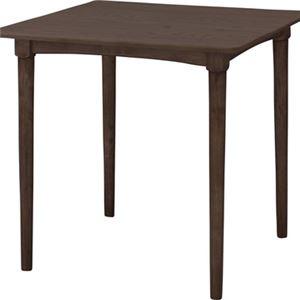 シンプル ダイニングテーブル 【ブラウン 幅75cm】 正方形 木製 ウレタン塗装 〔リビング 店舗 飲食店〕