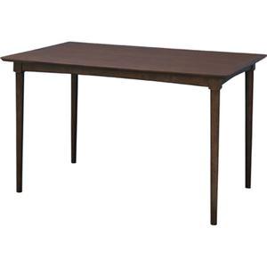 シンプル ダイニングテーブル 【ブラウン 幅120cm】 長方形 木製 ウレタン塗装 〔リビング 店舗 飲食店〕